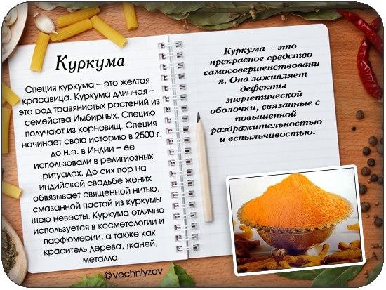 Простые и вкусные рецепты блюд в великий пост
