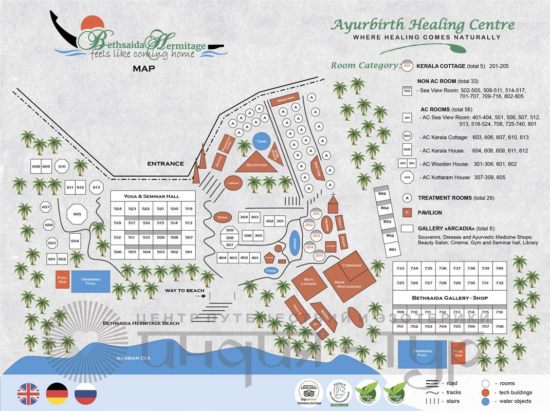 Карта отеля Бетсайда Эрмитаж